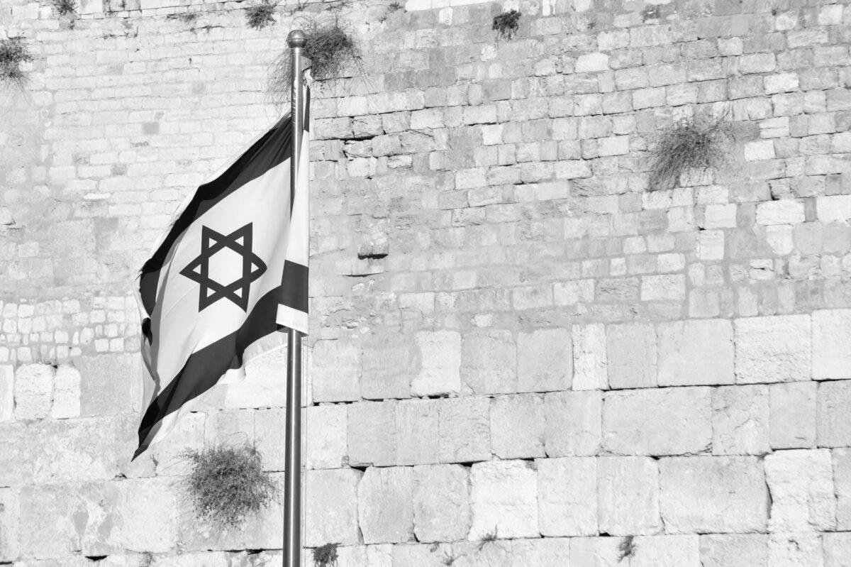 Bandiera di Israele Muro del Pianto